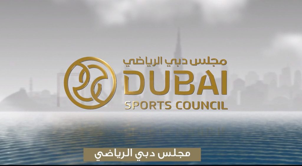 Dubai Sports Council Logo Animation
