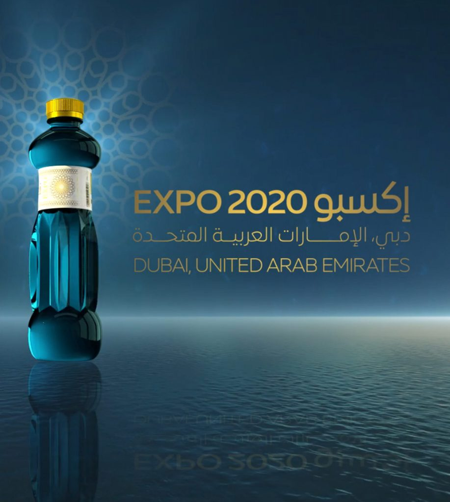 Expo 2020 Water