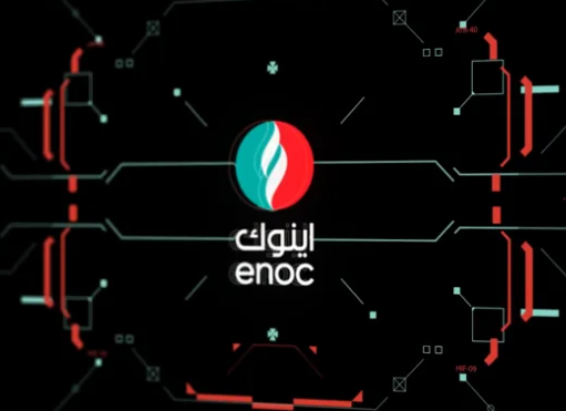 ENOC ENERGY AND EFFICIENCY